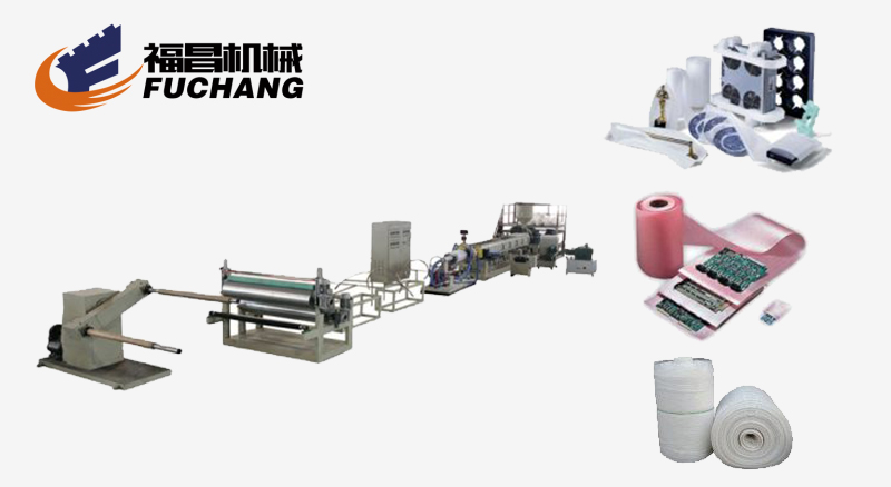 EPE Foam Sheet Extrusion Line(FCFPM-105)