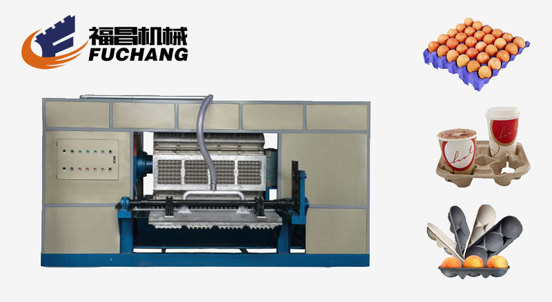 8Ribs Rotary Type Pulp Moudling Machine(FC-ZMG3-24)