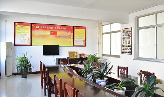 Company environment 8